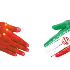 Iran-China agreement