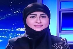 Zeinab Awada