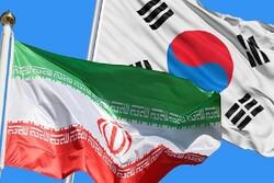 Iran, South Korea
