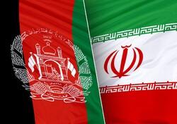 Afghanistan Iran