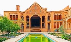Borujerdi's historical house in Kashan