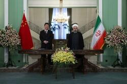 Hassan Rouhani- Xi Jinping