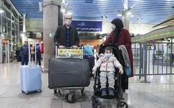 Imam Khomeini International Airport (IKIA)