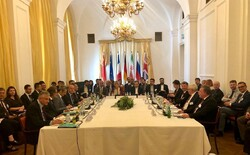 JCPOA Joint Commission