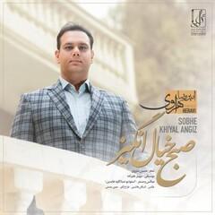 Vocalist Amir-Reza Heravi releases debut album with Czech orchestra