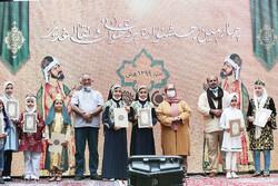 Ghadir naqqali festival