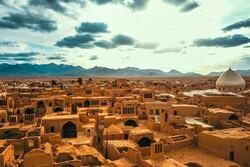 Yazd province