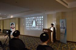 Iranian documentary on Ayatollah Khoei screened in Najaf