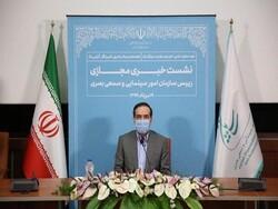 Cinema Organization of Iran director Hossein Entezami attends an online press conference in Tehran on August 9, 2020.
