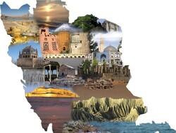 national tourism