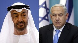 Israel and the UAE