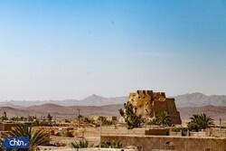Seb Castle