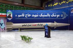 Martyr Soleimani missile