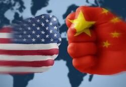 China,U.S.
