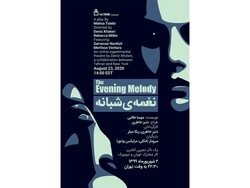 """A poster for """"The Evening Melody""""."""