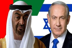 Israel _Emirates