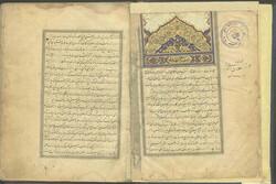 Rare manuscripts on Ashura