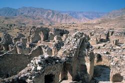 Seymareh ancient city