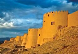 Belqeys citadel
