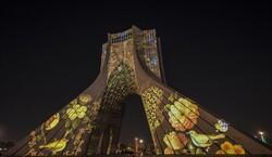 Tehran Week