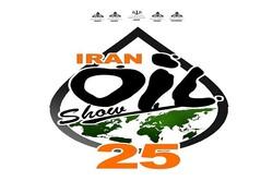 oil show