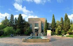 Iranian Artists Forum