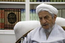 Ayatollah Yousef Saanei
