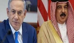 Bahrain - Israel