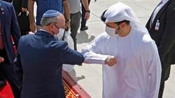 Bahrain-Israel