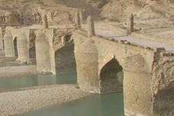 Moshir arch bridge