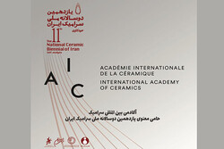 A poster for the 11th National Biennial of Contemporary Iranian Ceramic Art.