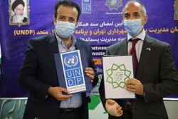 UNDP, Tehran Municipality to enhance waste management co-op