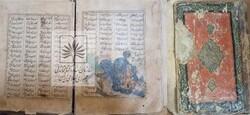 Nezami Ganjavi's Khamseh