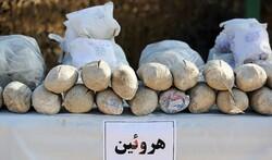 Drug trafficking gangs disbanded in southeastern Iran
