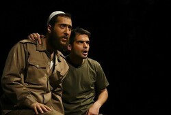 """Whispers Behind the Line"" by Alireza Naderi and Ashkan Kheilnejad. (Theater.ir/file photo)"