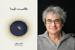 """This combination photo shows Italian writer Carlo Rovelli and the front cover of the Persian translation of his book """"Reality Is Not What It Seems""""."""