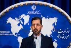 Tehran slams report on Iran human rights as 'custom-tailored'