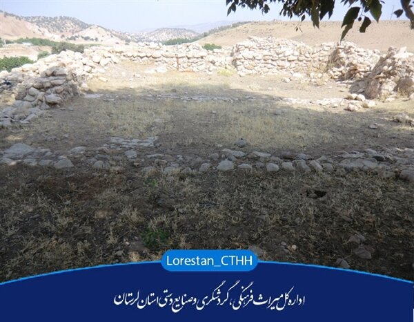 192 archaeological sites, dating from Stone, Copper and Bronze ages, identified in western Iran