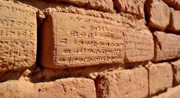 View gigantic ziggurat of Tchogha Zanbil in 360 virtual tour