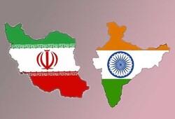 Iran India trade