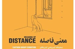 * An exhibition of cartoons by Kambiz Derambakhsh, Davud Shahidi, Hassan Karimzadeh, Mehdi Karimzadeh Dian and Arvin is currently underway at Atbin Gallery.