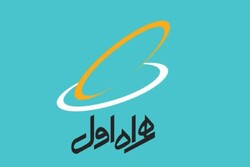 Mobile Telecommunication Company of Iran (MCI)