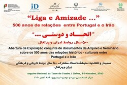 Lisbon seminar, exhibit to mark 500 years of Iran-Portugal ties