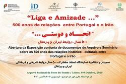 Lisbon seminar, exhibit to mark 500 years of Iran-Portugal ties