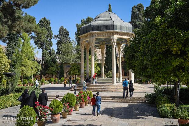 Happy Hafez Day