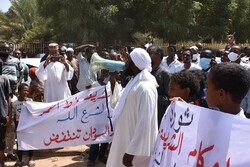 Protest against normalization deal with Israel in Khartoum, Sudan, on September 25, 2020. (Photo M. Idris/Anadolu Agency)