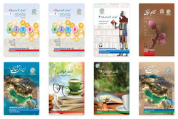 This photo shows a collection of the Sadi Foundation's ebook offered by Taaghche.