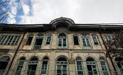 Janani Mansion