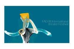 A poster for the Fajr International Theater Festival.