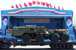 UN Arms Embargo